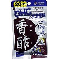 【DHC】香酢 20日分(60粒) ×20個セット