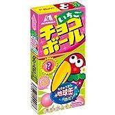 森永製菓 チョコボール いちご 26g×20個