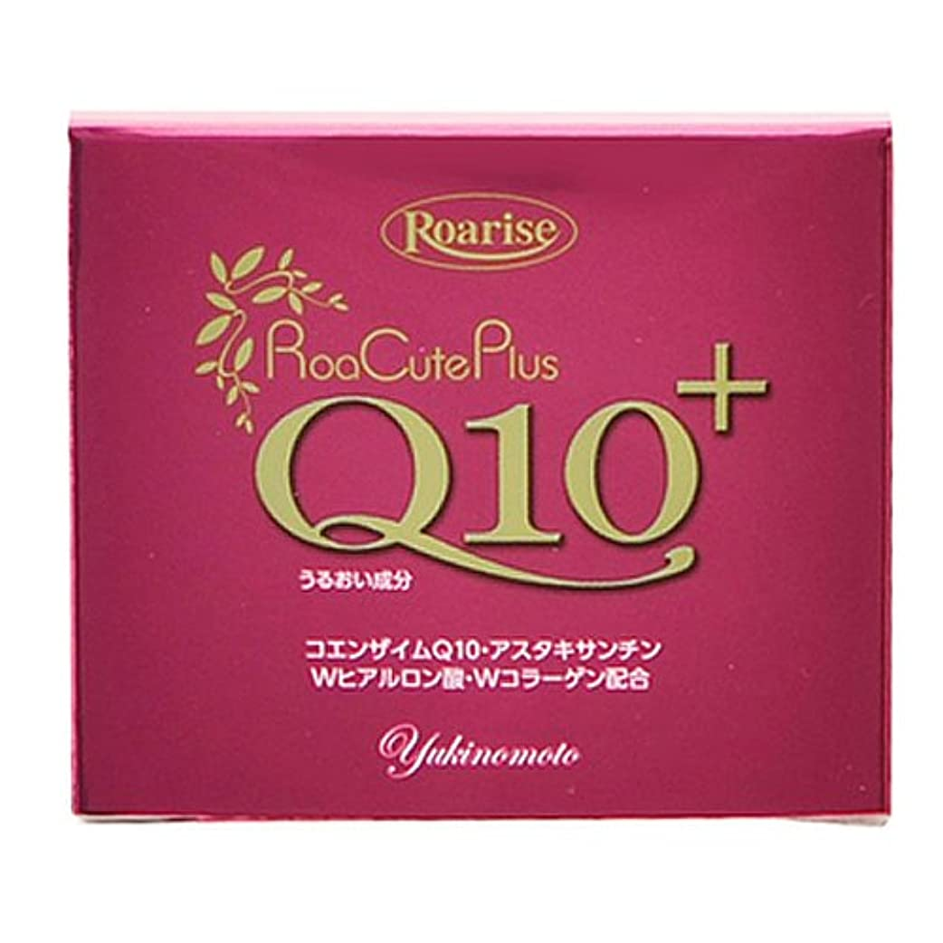 腹痛灰ねばねば薬用ロアキュートプラス Q10+ 50g 医薬部外品