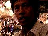51ZNuLq0HmL. SL160  - 【バンコク】ラチャテウィーの青空レストランと軽トラ酒場でローカルはしご酒