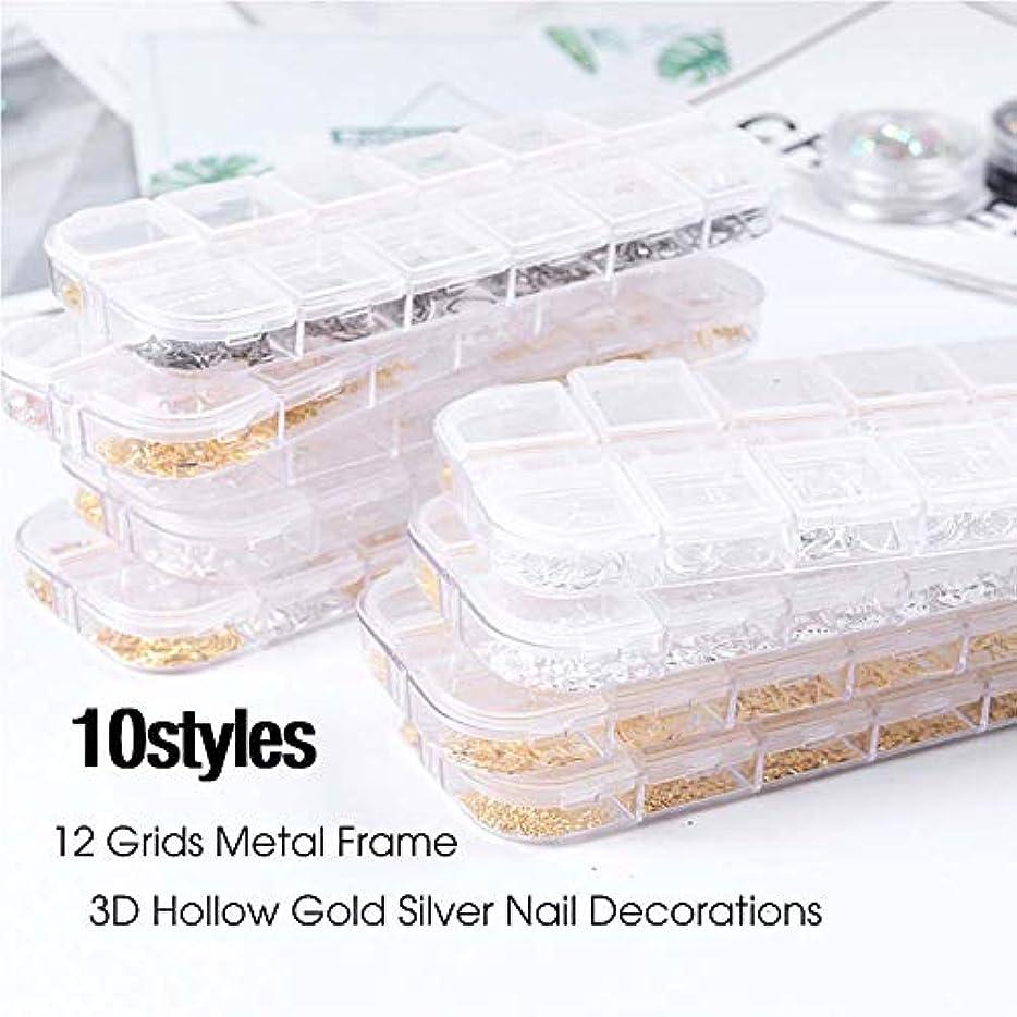 どのくらいの頻度で孤独ダースLookathot 10箱/ 120スタイル3DミックスデザインネイルアートステッカーデカールゴールドシルバーメタリックスタッドラインストーンマリンライフジオメトリリングチェーンアクセサリーマニキュアDIY装飾ツール