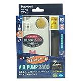 ハピソン(Hapyson) YH-750 乾電池式エアーポンプ(マーカー機能付)   2300