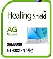 Healingshield スキンシール液晶保護フィルム Anti-Fingerprint Anti-Glare Matte Film for Samsung Laptop Notebook 9 Always NT900X3N