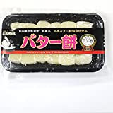 鷹松堂のバター餅