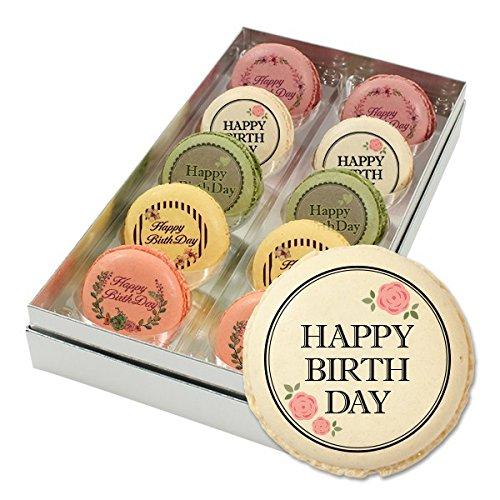 誕生日 スイーツ HappyBirthDay(お花) 大好きな人の誕生日にメッセージマカロン 10個セット 箱入り お祝い ...