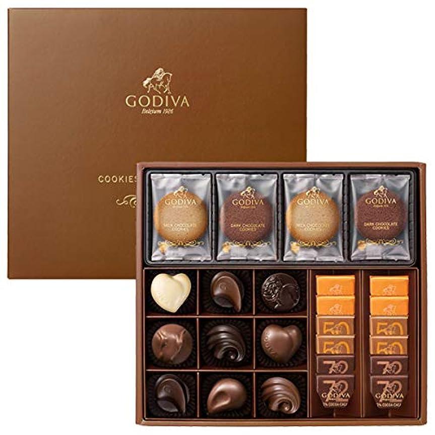 勤勉喉が渇いた到着するゴディバ (GODIVA) クッキー&チョコレート8枚+21粒