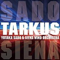 Sado & Siena - Tarukasu [Japan CD] AVCL-25763 by Sado & Siena (2012-08-08)