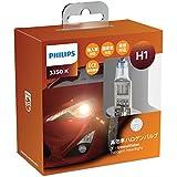 PHILIPS(フィリップス)  ヘッドライト ハロゲン バルブ H1 3350K  12V 55W エクストリームヴィジョン X-tremeVision 輸入車対応 2個入り XV-H1-1