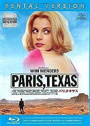 【動画】パリ、テキサス