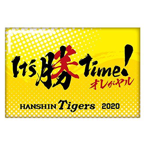 プロ野球 阪神タイガースグッズ 2020 It's勝笑Time!缶マグネット