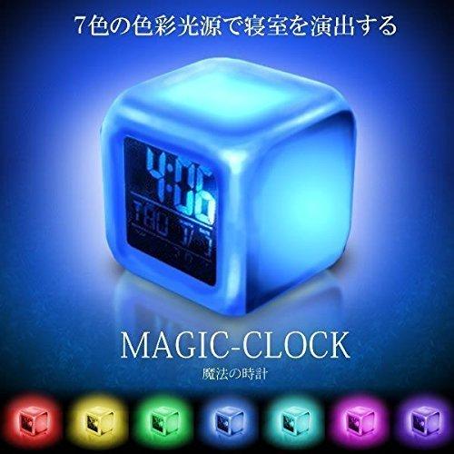 魔法の時計 マジッククロック 7色 変色 LED搭載 寝室 リビング インテリア おすすめ (7色発光)