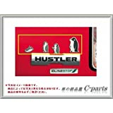 SUZUKI HUSTLER スズキ ハスラー【MR31S】 デコステッカー【ペンギン(ファミリー)】[99000-990EJ-DS3]