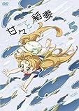 甘々と稲妻 VOL.5[DVD]