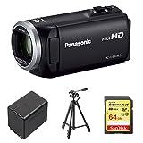 Panasonic HDビデオカメラ V480MS 32GB 高倍率90倍ズーム ブラック + Panasonic バッテリーパック ビデオカメラ用 他2点セット