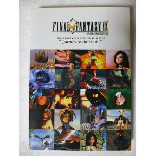 ファイナルファンタジーIX メモリアルアルバムの詳細を見る