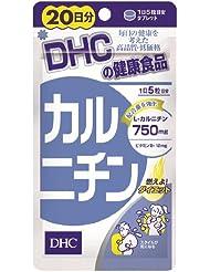 DHC カルニチン 20日分