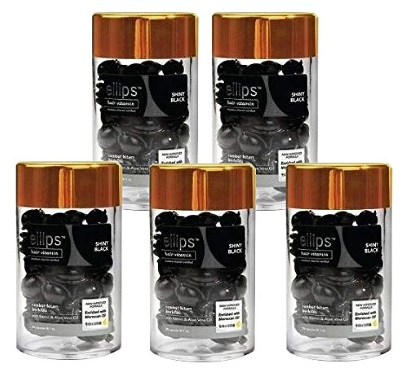 ドレイン冬一部エリップス ellips ヘアビタミン ヘアトリートメント 50粒 ボトル ブラック お得な5本セット [並行輸入品]