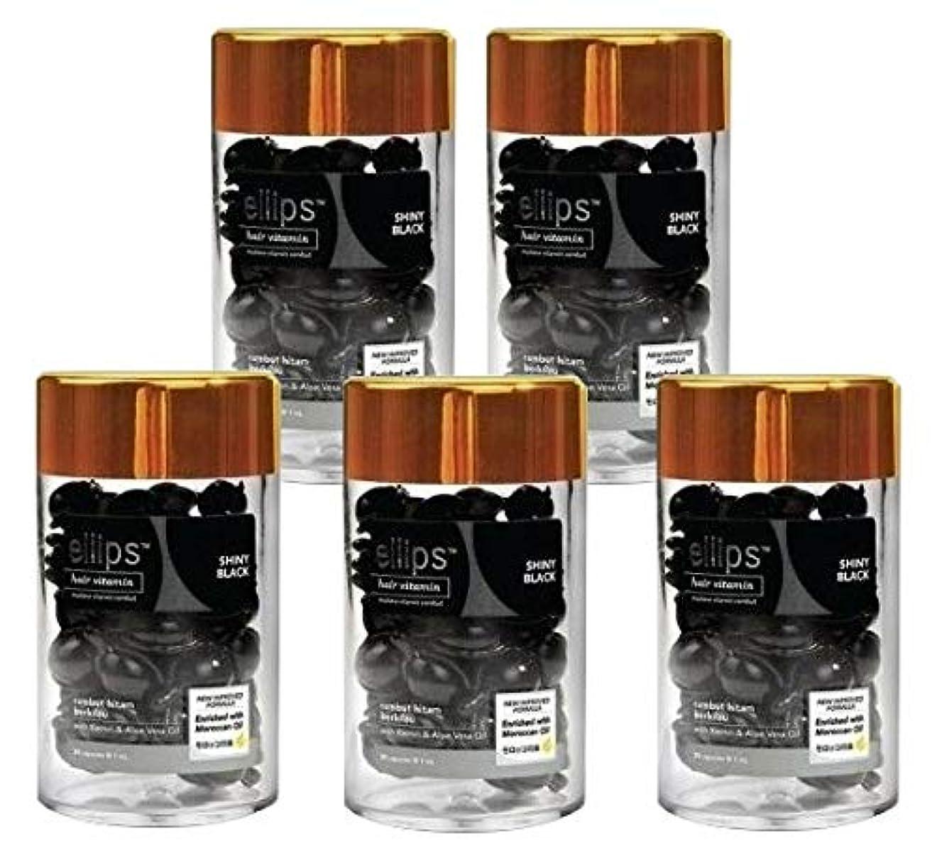 クランシー農夫あえぎエリップス ellips ヘアビタミン ヘアトリートメント 50粒 ボトル ブラック お得な5本セット [並行輸入品]
