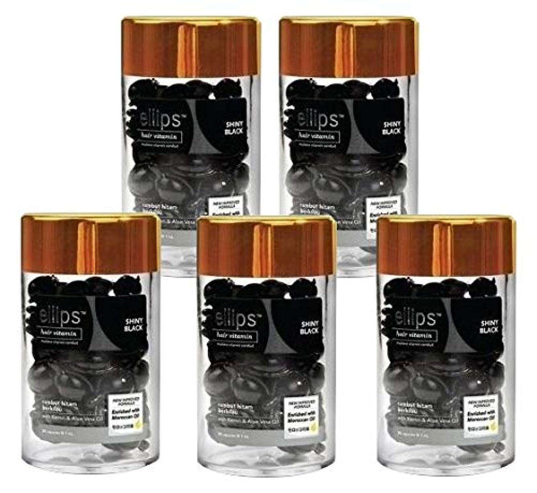の中で落ち着く上回るエリップス ellips ヘアビタミン ヘアトリートメント 50粒 ボトル ブラック お得な5本セット [並行輸入品]