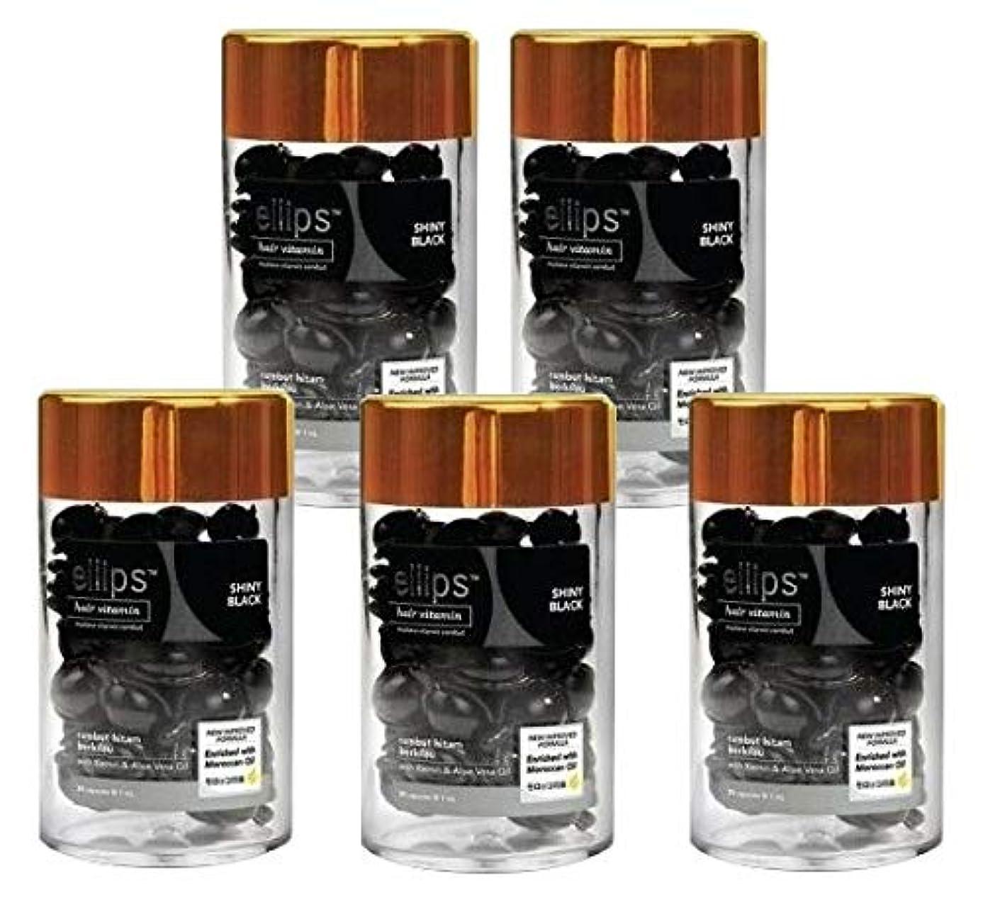 贈り物自然公園政令エリップス ellips ヘアビタミン ヘアトリートメント 50粒 ボトル ブラック お得な5本セット [並行輸入品]