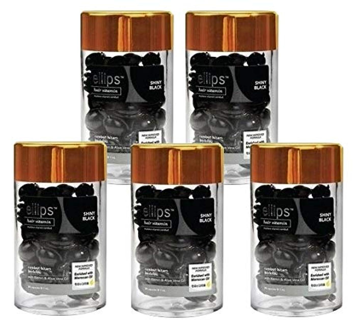 ジョリーイヤホン出来事エリップス ellips ヘアビタミン ヘアトリートメント 50粒 ボトル ブラック お得な5本セット [並行輸入品]