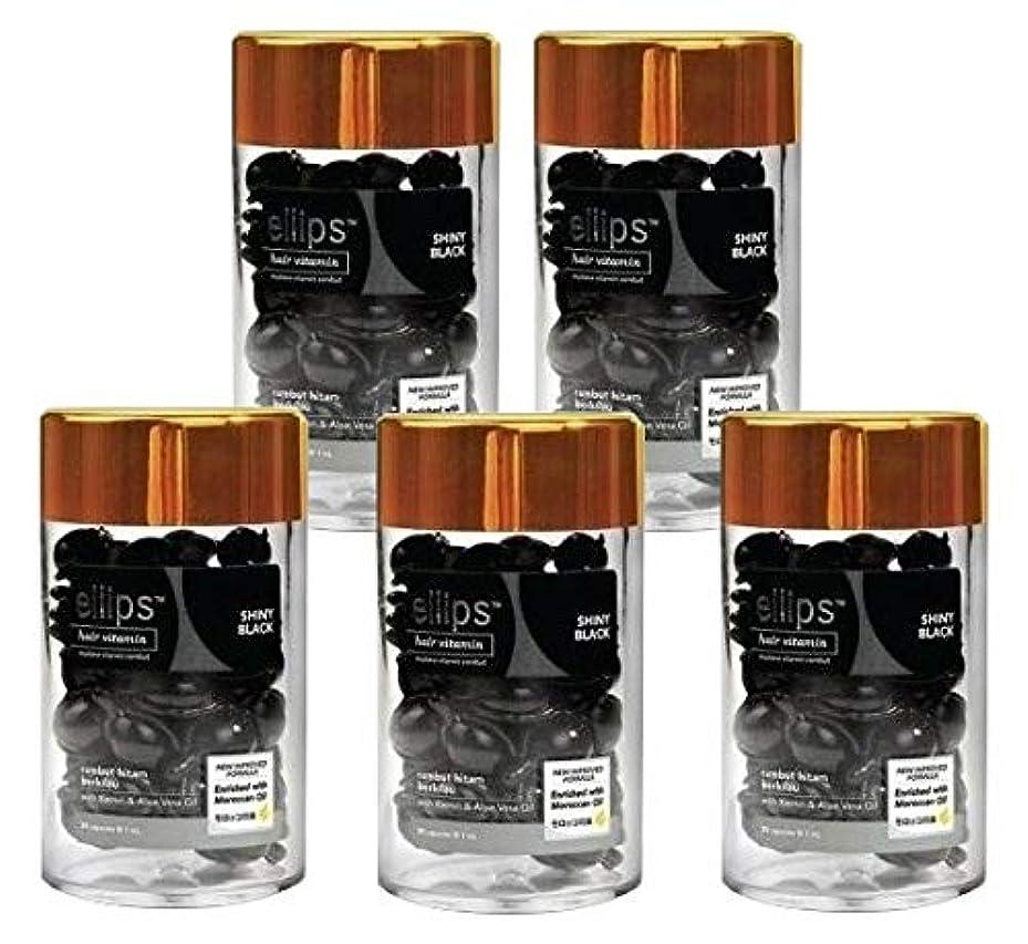 訪問先医学エリップス ellips ヘアビタミン ヘアトリートメント 50粒 ボトル ブラック お得な5本セット [並行輸入品]