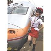 木村裕子の乗り鉄学(てつがく) 台湾いっちゃいました vol.2 [DVD]