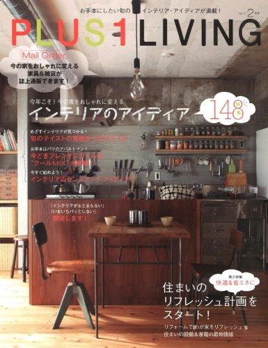 プラスワンリビング 2012年2月号【雑誌】