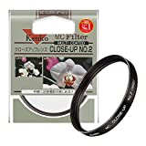 Kenko レンズフィルター MC クローズアップレンズ No.2 46mm 近接撮影用 346723