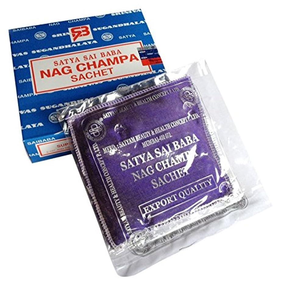コンドーム田舎定期的にSATYA ナグチャンパ サシェ 50g 6個セット