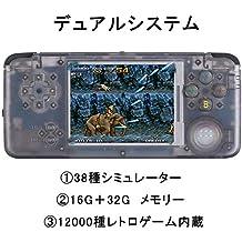 シュミ retro game デュアルシステム 12000種ゲーム内蔵 ポータブルゲーム機 FC/GEOレトロゲーム