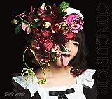 【Amazon.co.jp限定】CONQUEROR (初回生産限定盤A) (特典:オリジナルチケットフォルダー)付