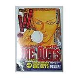 ONE OUTS v.2 (SHUEISHA JUMP REMIX)