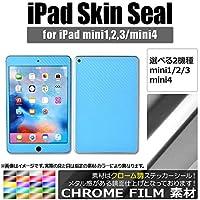 AP iPadスキンシール クローム調 背面タイプ2 保護やキズ隠しに! ブラック iPad mini4 AP-CRM1217-BK-MINI4