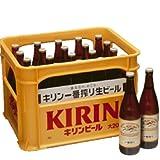 【1CS】キリン一番搾り生ビール 大瓶633ml(20本入り) キリンビール