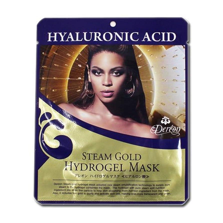 傾向がありますシャトル鏡【Dereon】デレオン スチームゴールド ハイドロゲルマスク 小袋1P (ヒアルロン酸)