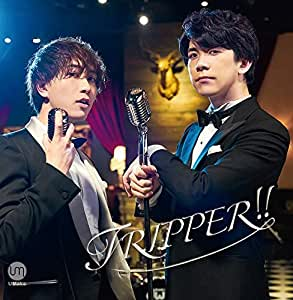 「TRIPPER!!」 / Umake(伊東健人、中島ヨシキ)【初回限定盤】