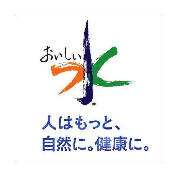 アサヒ飲料 おいしい水 富士山のバナジウム天然...の紹介画像3