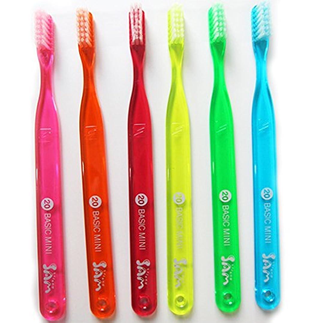 唯一キッチン時代遅れサムフレンド 【歯ブラシ】【サムフレンド 20】【6本】サムフレンド歯ブラシ20 BASIC MEDIUM Mini 6色セット【歯科