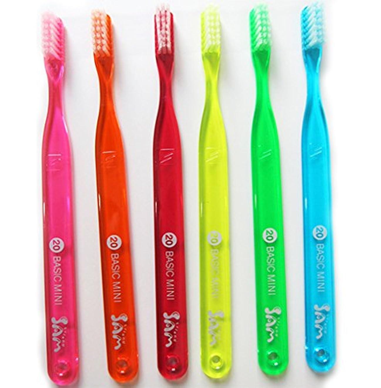 ペデスタル宇宙のドナーサムフレンド 【歯ブラシ】【サムフレンド 20】【6本】サムフレンド歯ブラシ20 BASIC MEDIUM Mini 6色セット【歯科