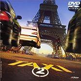 TAXi 2 [DVD]