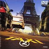 TAXi 2 [DVD] 画像