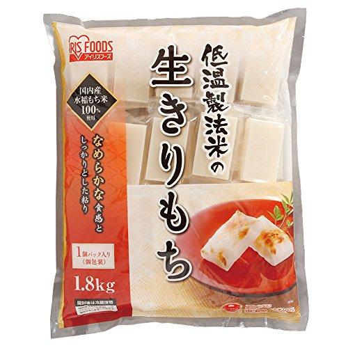 低温製法米の生きりもち 個包装 国産 1.8kg