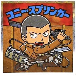 ビックリマン 進撃の巨人マンチョコ・絶望の炎編 : No.08 コニー・スプリンガー