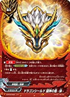 バディファイト/S-BT04-0023 ドラゴンシールド 闘神の盾-体-【レア】