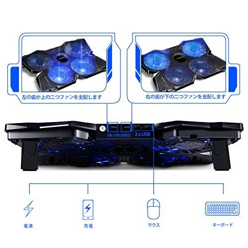 E-PRANCE ノートパソコン 冷却パッド 冷却台 ノートPCクーラー クール 超静音 USBポート2口 LED搭載 USB接続 17インチ型まで対応4ファン