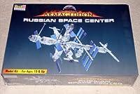 ロシアArmageddonスペースセンター