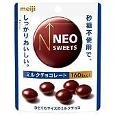 明治 NEO SWEETS ミルクチョコレート 35g×6袋