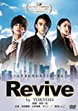 Revive by TOKYO24[DVD]