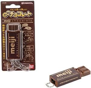 ムゲンチョコレート ミルクチョコレート